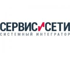 IT аутсорсинг в Москве и СПб